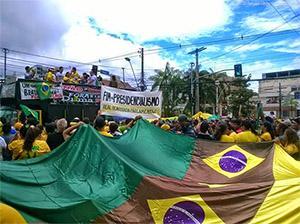 protesto-antidilma300_eliborio